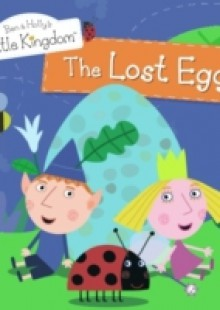 Обложка книги  - Ben and Holly's Little Kingdom: The Lost Egg Storybook