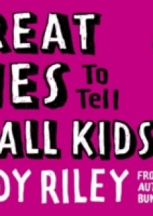 Обложка книги  - Great Lies to Tell Small Kids