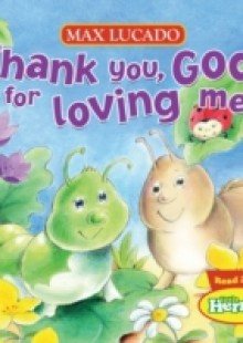 Обложка книги  - Thank You, God, For Loving Me
