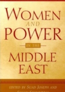 Обложка книги  - Women and Power in the Middle East