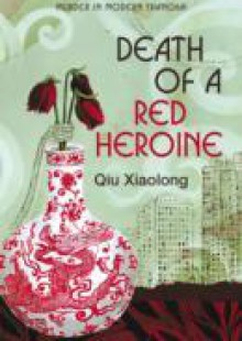 Обложка книги  - Death of a Red Heroine