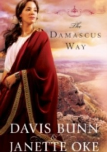 Обложка книги  - Damascus Way (Acts of Faith Book #3)