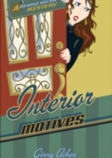 Обложка книги  - Interior Motives (Deadly Decor Mysteries Book #3)