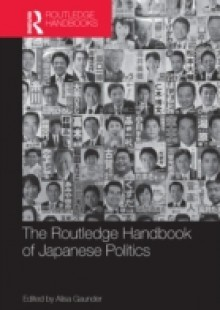 Обложка книги  - Routledge Handbook of Japanese Politics