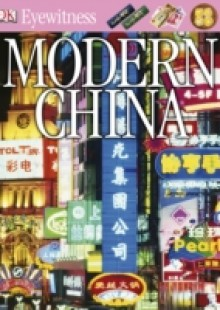 Обложка книги  - DK Eyewitness Books: Modern China