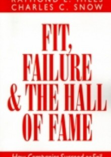 Обложка книги  - Fit, Failure and the Hall of Fame