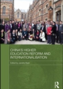Обложка книги  - China's Higher Education Reform and Internationalisation