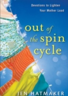 Обложка книги  - Out of the Spin Cycle