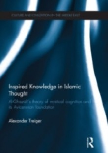 Обложка книги  - Inspired Knowledge in Islamic Thought