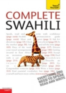 Обложка книги  - Complete Swahili Beginner to Intermediate Course