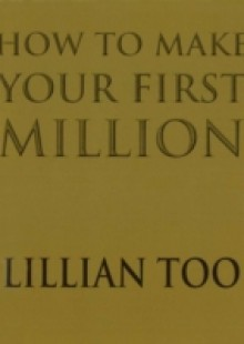 Обложка книги  - How To Make Your First Million