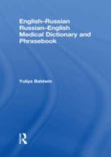 Обложка книги  - English-Russian Russian-English Medical Dictionary and Phrasebook