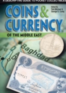 Обложка книги  - Coins & Currency of the Middle East
