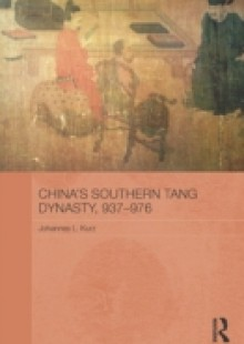 Обложка книги  - China's Southern Tang Dynasty, 937-976