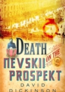 Обложка книги  - Death on the Nevskii Prospekt