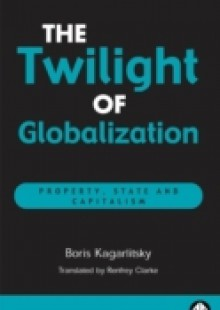 Обложка книги  - Twilight of Globalization
