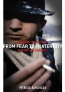 Обложка книги  - From Fear to Fraternity