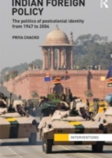 Обложка книги  - Indian Foreign Policy