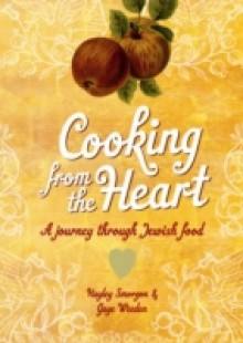 Обложка книги  - Cooking from the Heart