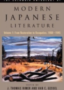 Обложка книги  - Columbia Anthology of Modern Japanese Literature