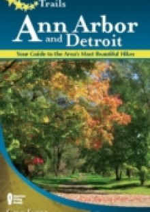 Обложка книги  - Five-Star Trails: Ann Arbor and Detroit