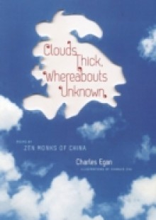 Обложка книги  - Clouds Thick, Whereabouts Unknown