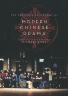 Обложка книги  - Columbia Anthology of Modern Chinese Drama