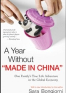 Обложка книги  - Year Without &quote;Made in China&quote;