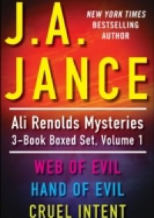 Обложка книги  - J.A. Jance's Ali Reynolds Mysteries 3-Book Boxed Set, Volume 1