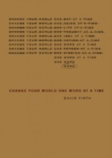 Обложка книги  - Change Your World, One Word at a Time