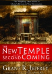 Обложка книги  - New Temple and the Second Coming
