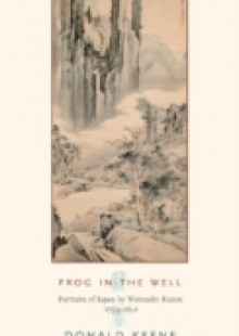 Обложка книги  - Frog in the Well