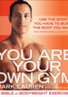 Обложка книги  - You Are Your Own Gym