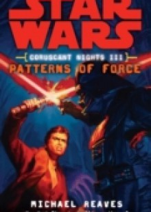Обложка книги  - Patterns of Force: Star Wars Legends (Coruscant Nights, Book III)