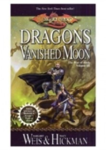 Обложка книги  - Dragons of a Vanished Moon