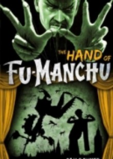 Обложка книги  - Fu-Manchu: The Hand of Fu-Manchu