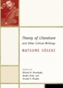 a brief history of literary theo History of literary theory of criticism in english: a brief peekaboo definition of literary criticism or criticism of literature criticism of literature can be defined as,.