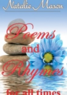 Обложка книги  - Poems and Rhymes for all Times