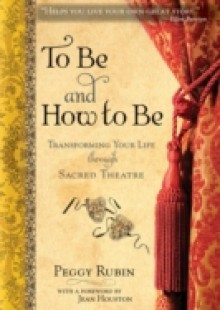 Обложка книги  - To Be and How to Be