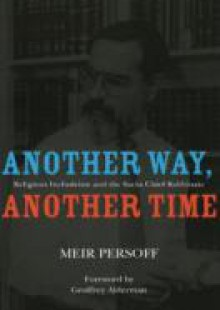 Обложка книги  - Another Way, Another Time