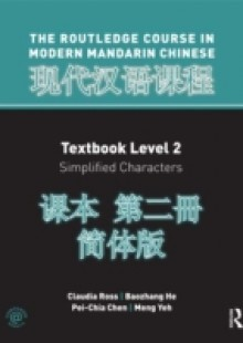 Обложка книги  - Routledge Course In Modern Mandarin Chinese Level 2 (Simplified)