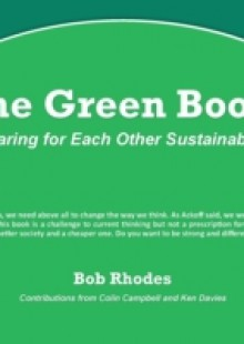 Обложка книги  - Green Book: Caring for Each Other Sustainably