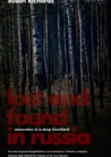 Обложка книги  - Lost and Found in Russia