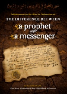 Обложка книги  - Difference Between a Prophet and a Messenger