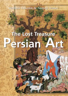 Обложка книги  - The Lost Treasures Persian Art