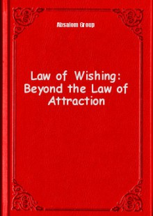 Обложка книги  - Law of Wishing: Beyond the Law of Attraction