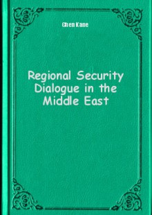 Обложка книги  - Regional Security Dialogue in the Middle East