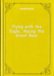 Обложка книги  - Flying with the Eagle, Racing the Great Bear