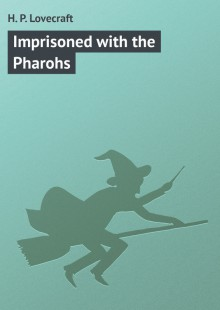 Обложка книги  - Imprisoned with the Pharohs