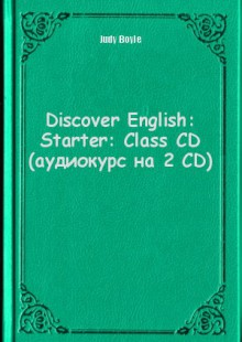 Обложка книги  - Discover English: Starter: Class CD (аудиокурс на 2 CD)